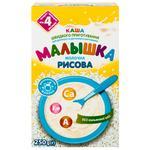 Каша молочная Малиш рисовая быстрого приготовления для детей с 4 месяцев 250г