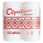 Toilet paper Obukhiv white 4pcs