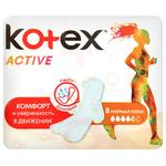 Прокладки Kotex Active Нормал плюс сеточка 8шт