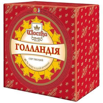 Shostka Holland Cheese 45% - buy, prices for EKO Market - photo 1