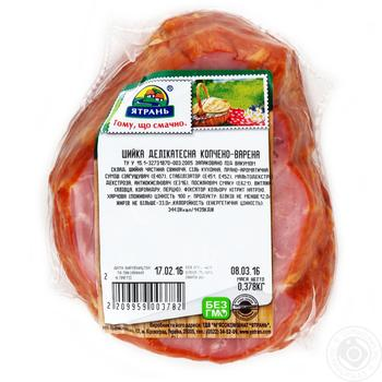 Yatran Delicatessna Smoked-Boiled Pork Neck - buy, prices for Auchan - photo 1