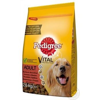 Корм Pedigree для взрослых собак говядина птица 2,6кг
