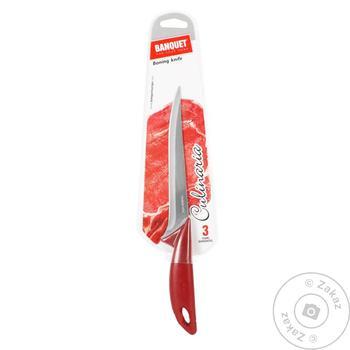 Нож обвалочный Banquet Culinaria 25D3RC008 18см - купить, цены на Таврия В - фото 1