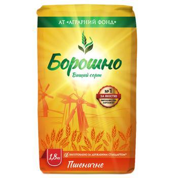 Борошно Аграрний Фонд пшеничне 1,8кг