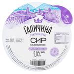 Сир кисломолочний Галичина безлактозний 5% 300г