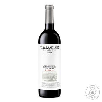 Вино Bodegas Lan Vina Lanciano червоне сухе 13.5% 0,75л - купити, ціни на Восторг - фото 1