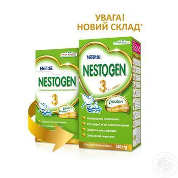 Смесь молочная Neastle Nestogen 3 сухая с пребиотиками для детей с 10 месяцев 350г - купить, цены на Novus - фото 1