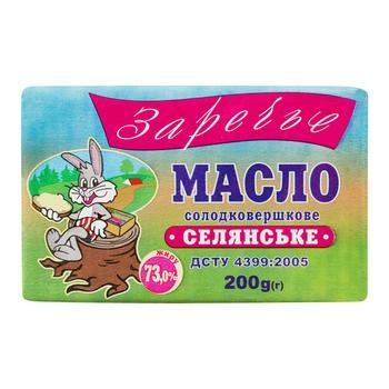 Масло Заречье Селянське солодковершкове 73% 200г - купити, ціни на Восторг - фото 1