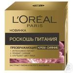 L'oreal Paris Luxurious Nutrition Day Face Cream 50ml
