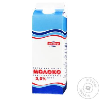 Молоко Лукавиця пастеризоване 2.6% 1000г картонна упаковка Україна - купити, ціни на Фуршет - фото 1