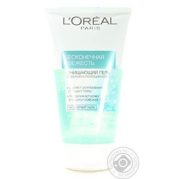 Loreal Dermo Expertise For Normal And Combination Skin Gel-Mousse