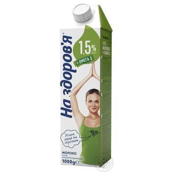 Молоко На здоровье Омега-3 ультрапастеризованное 1.5% 1кг