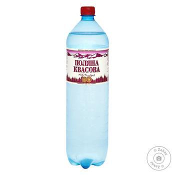 Вода Поляна Квасова газированная лечебно-столовая 1,5л - купить, цены на МегаМаркет - фото 1
