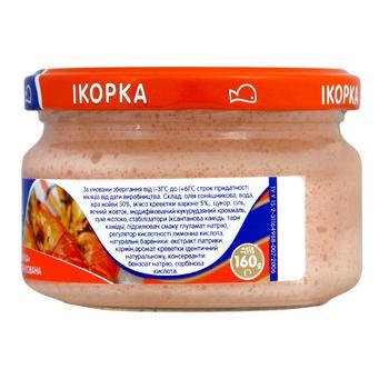 Паста Икорка Водный Мир с креветками 160г - купить, цены на Фуршет - фото 2