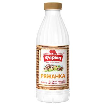 Ряженка Ферма 3,2% 840г