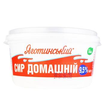 Сир кисломолочний Яготинський Домашній  9.5% 370г
