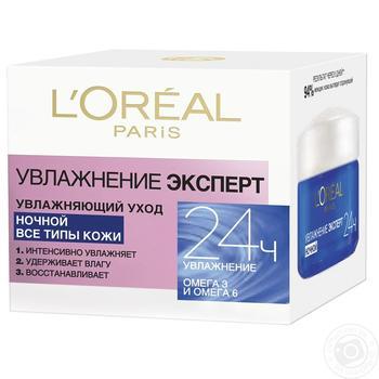 Крем для лица L`Oreal Трио Актив ночной увлажняющий 50мл