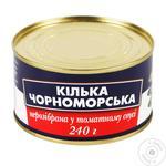 Конс Кілька 240 г ж/б т/с Чорноморська