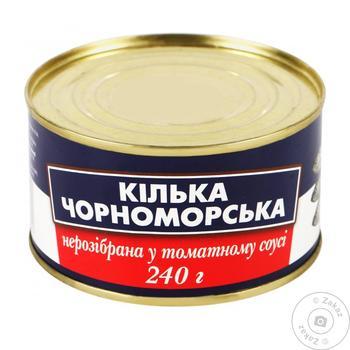 Килька Черноморская неразобранная в томатном соусе 240г
