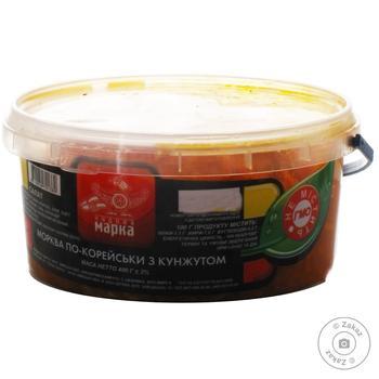 Салат Чудова марка Морковь по-корейски с кунжутом 400г