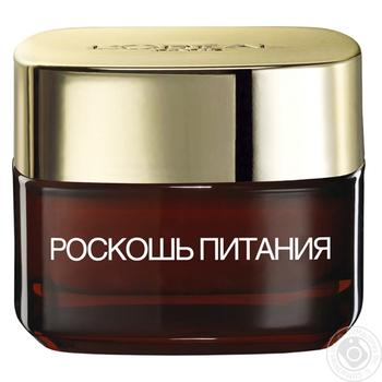 L'Oreal Luxury Nutrition Rich Eye Contour Care Cream . - buy, prices for Novus - image 5