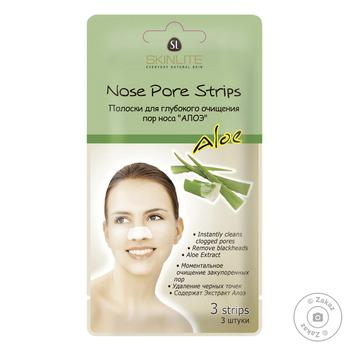 Skinlite Aloe Nose Strips for Pore Cleaning 3pcs