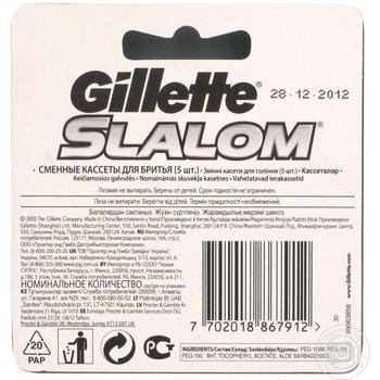 Кассеты для бритья Gillette Slalom сменные с экстрактом алоэ 5шт - купить, цены на Метро - фото 2