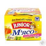 М'ясо індички з овочами у вершковому соусі Junior Онісс 200г