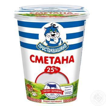 Prostokvashyno Sour Cream 25% 350g
