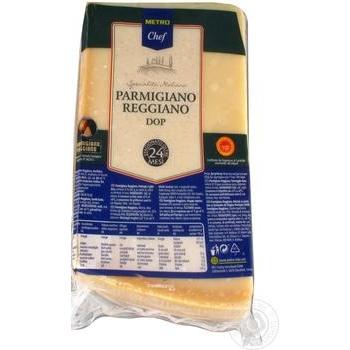 Сыр METRO Chef Пармиджано реджиано