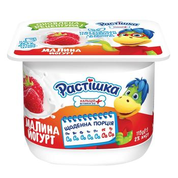 Rastishka Raspberry Flavored Yogurt 2% 115g - buy, prices for EKO Market - photo 1