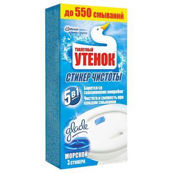 Стикер чистоты Туалетный Утенок Морской для унитазов 10г х 3шт - купить, цены на ЕКО Маркет - фото 1