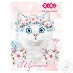 Дневник школьный Zibi Smart Line Furry Cat А5 40л.