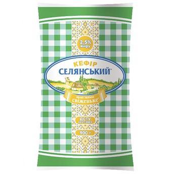 Кефир Селянский 2,5% 900г