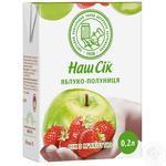Nash sik apple-strawberries juice 200ml