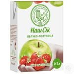 Сок Наш сок яблоко-клубника 200мл