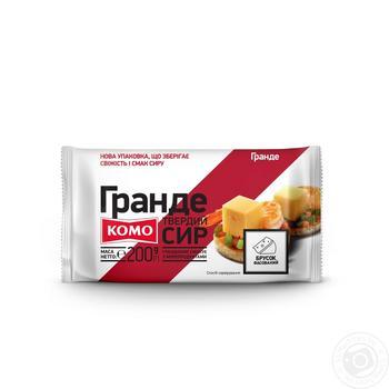 Сыр Комо Гранде твёрдый 50% 200г