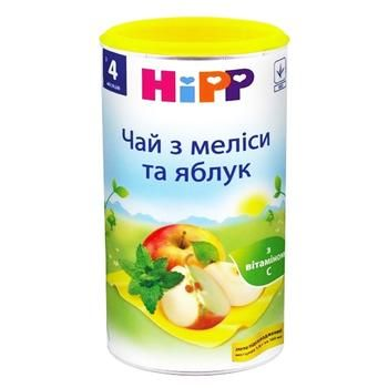 Baby herbal tea Hipp with melissa and apples for 4+ months babies 200g Austria - buy, prices for Auchan - image 4