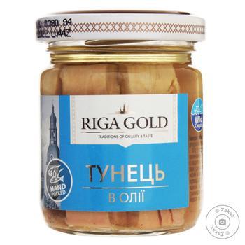 Riga gold in oil tuna 85g