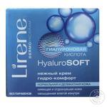 Крем для обличчя гідро-комфорт Lirene HyaluroSoft 50мл - купить, цены на Novus - фото 1