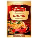 Приправа Red Hot Maestro к плову 25г