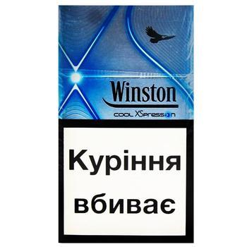 Цигарки Winston XStyle Cool Xspression