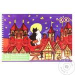 Альбом ZiBi для малювання А4 30 аркушів