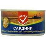 Varto Natural Sardine with Oil 230g