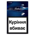Rothmans Nano Blue Cigarettes