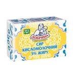 Cottage cheese Dobriana 5% 250g Ukraine