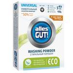 Alles Gut! Universal Laundry Detergent 450g