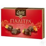 Конфеты Свиточ Палитра Ассорти в молочном шоколаде 200г