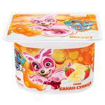 Danone Wild Strawberry-Banana Flavored Yogurt 2% 115g