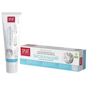Зубна паста Splat Professional Біокальцій 100мл